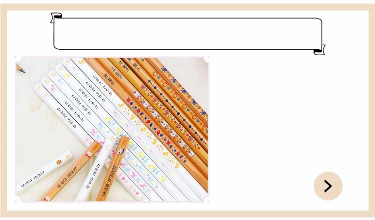 大量注文名入れ鉛筆